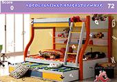 Alphabet caché dans chambre d'enfant