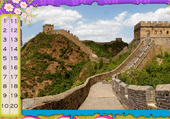 Visite de la Chine