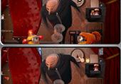 Six Erreurs dans Image Animée