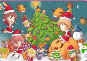 Objets Cachés à Noël