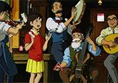 Objets cachés dans manga