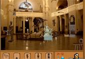 Objets cachés au musée