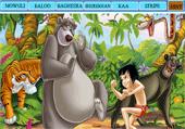 Nouvelles Lettres cachées dans la jungle